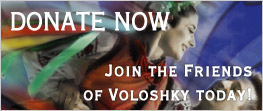 Donate to Voloshky Today!