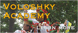 Voloshky Academy: Learn More