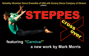Steppes Crossover